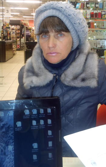 Woman from Belarus